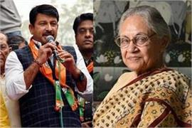 sheila tiwari will face interesting face in north east delhi lok sabha seat