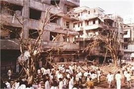 mumbai blast convicts death in nagpur jail