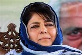 mehbooba did not vote on 40 polling booths in mufti s stronghold