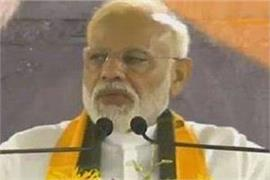 prime minister modi addressed workers after ganga aarti