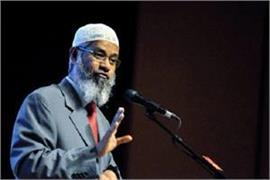 zakir naik trust millions of rupees sent by unknown