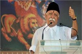 mohan bhagwat big statement on ram temple