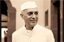 pandit nehru death anniversary pm modi paid tribute
