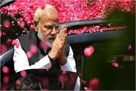 pm modi to hand over resignation to president cabinet meeting ends