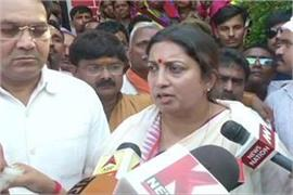 pure to seek surendra killers seek death smriti irani