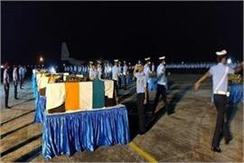 an 32 aircraft incident all 13 bodies brought to the air force base in jorhat