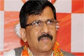 shiv sena mps who reached ayodhya late on the night