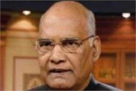 lok sabha speaker meets with president and vice president
