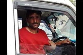 cab driver return costly bag to tourist in kashmir