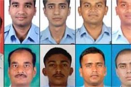 arunachal pradesh indian air force an 32 aircraft incident search