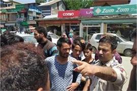 sopore police launched a massive drive against traffic violators