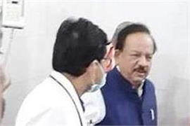 bihar muzaffarpur dr harshavardhan
