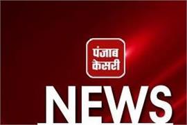 news bulletin narinder modi sanjeev bhatt