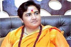 sadhvi pragya singh trolls over tweet