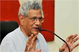 yechury speaks on one country one election presidential rule from backdoor