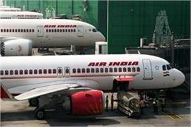 ministry of finance is preparing a new proposal for air india sales