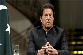 more shock to pakistan fatf considers action taken on terrorists