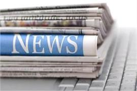 reports reveal that 40 per cent of news related to elections in unilateral