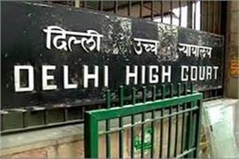 delhi high court said the example of the delhi police s attack vandalism