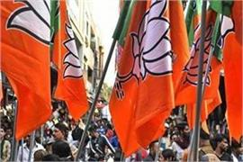 four bjp workers scorched during incidents of burning effigies