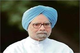 increasing inequality is a matter of concern manmohan