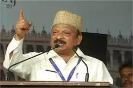 congress suspends roshan beg for anti party activities