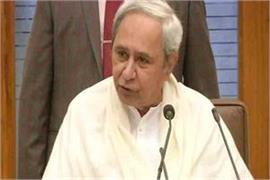issue of special status raised by patnaik in the niti commission meeting