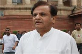 ahmed patel s final appeal to be held on august 6