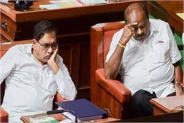karnataka crisis today may be the floor test of the kumaraswamy government