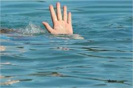 14 year old teenager drowned in park water