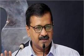 kejriwal talks about the raw colonies whatever the center said