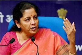 center not imposing hindi in tamil nadu sitharaman