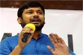 kanhaiya will have to take up the case of sanction court