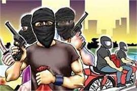 thieves in the capital delhi