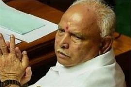 yeddyurappa s ultimatum about karnataka crisis