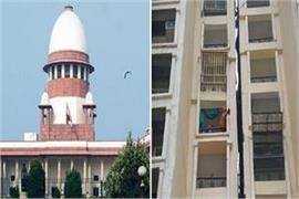 supreme court will hear today in amrapali case