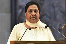 karnataka mayawati withdraws mla from floor test from bsp