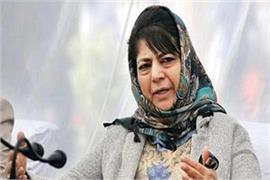 mehbooba s condemnation of plans to give weapons to citizens in chenab valley