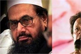 pakistan lodging fake firs against terrorists to mislead fatf