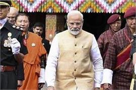 pm modi received a rare gift in bhutan