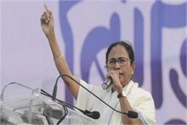 mamta banerjee said we have the right to know what happened to netaji