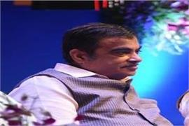 told the officials solve the problems or else ask people to wash gadkari