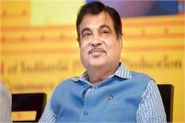 gadkari said on the slowdown in the economy difficult times will pass