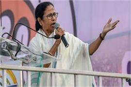 protect the rights from the constitution mamata banerjee
