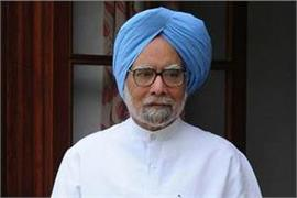 if officers made no mistake then how chidambaram manmohan