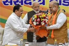 bjp will get a new president by january next year