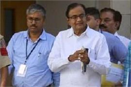 cbi opposes chidambaram bail application in the high court