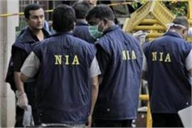 documents seized in connection with terrorist organization ansarullah