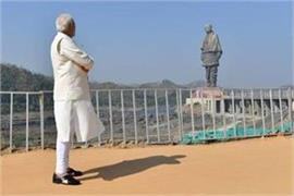 central government announced sardar patel national unity award