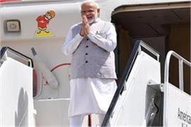 pm modi arrives on us tour will address indians in houston tomorrow